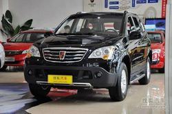 [济宁]2014款荣威W5优惠3000元 现车销售