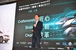 雷诺外观设计副总罗伟基参加中国汽车设计峰会