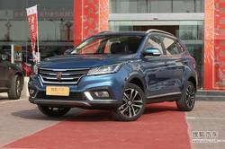 [天津]荣威RX3有现车购车综合优惠5000元