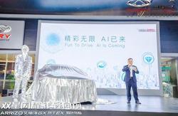 艾瑞泽GX&EX太原国际车展联袂重磅上市!