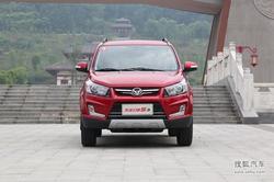[武汉]北汽幻速S3售价5.38万起现车充足!