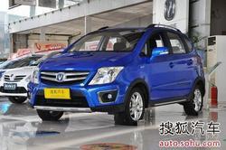 [聊城]长安CX20全系优惠1000元 现车销售