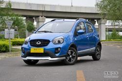 [泰州市]吉利熊猫优惠达0.1万元 现车充足