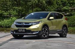 [南通]本田CR-V降价0.8万元店内现车充足