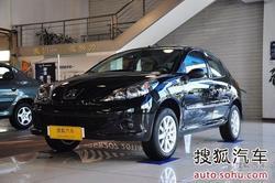 [邯郸]标致207全系优惠1.7万元 现车充足