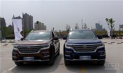全领域大7座智联网豪华SUV荣威RX8亮相哈尔滨