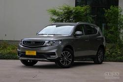 [郑州]吉利远景SUV最高降价0.3万元 现车
