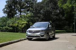 [武汉]东风风行S500赠新车礼包 订金1000