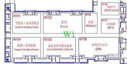 118款全球首发车!2014北京车展展位分布