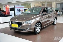 [湛江]标致301最高优惠0.5万元 少量现车