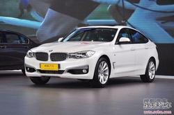 [金华]宝马3系GT少量现车 最高优惠2.2万