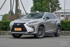 [石家庄市]雷克萨斯RX售价41.8万起 现车