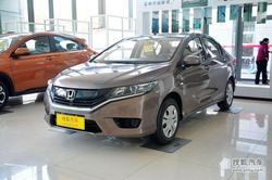 [郑州]东风本田哥瑞降价0.5万元现车充足