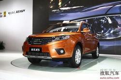 热销国产SUV又一员 陆风X5购车优惠3千元