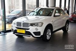 [临沂市]宝马X4少量现车 最高可优惠4万元