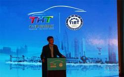 国际新能源汽车产业 创新发展研讨会举行