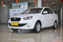 [镇江]一汽欧朗最高优惠1.3万元 有现车!