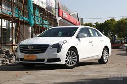 凯迪拉克XTS最高优惠4万元 现车充足可选