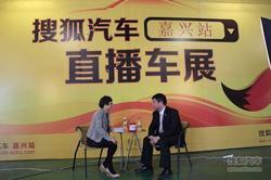 搜狐专访:康润凯迪拉克总经理应建伟先生
