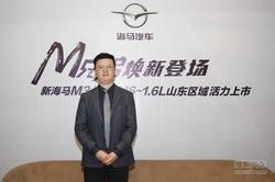 专访海马汽车销售有限公司销售部刘力壮