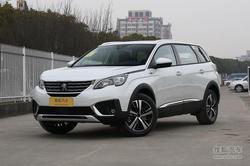 [郑州]标致5008最高降价2.3万元现车充足
