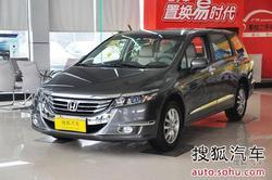 [菏泽]广汽本田奥德赛全系降2.5万有现车