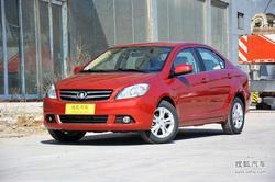 [菏泽]长城C30降价0.15万元销售现车在售