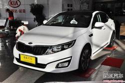 [营口]2014款起亚K5优惠2.6万 现车充足
