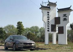 创新BMW6系GT探索本地文化之旅完美落幕!
