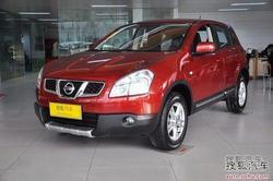 [伊春]2012款日产逍客全系降2万现车销售