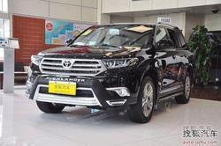 [锦州]丰田汉兰达最高优惠2.5万 现车足