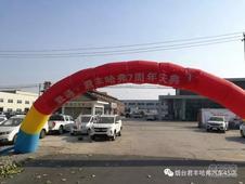 君丰哈弗全新H61.5TH2S上市会暨7周年庆典