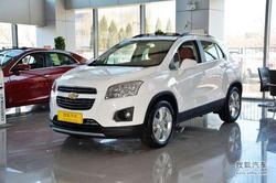 [郑州]雪佛兰创酷最高降1.1万元现车销售