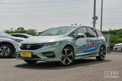[天津]东风本田杰德现车最高优惠1.1万元