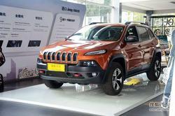沧州庞大茂丰Jeep自由光现车降价0.1万元