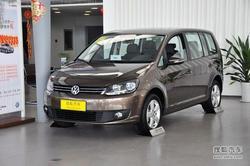 [菏泽]上海大众途安优惠0.2万元现车销售