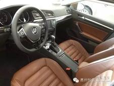 品质座驾 定义潮流—高颜值宽体轿车凌渡