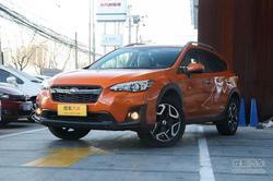 [上海]斯巴鲁XV降价0.8万元 店内有现车