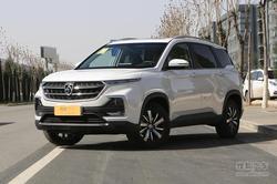 [杭州]宝骏530最高优惠3000元!现车销售