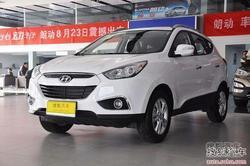 [绵阳]现代2012款ix35全系车型优惠2万元