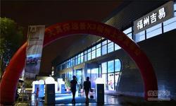 售价5.09万起 吉利远景X3福州站夺目上市