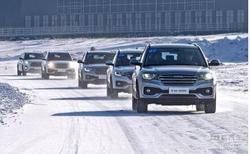 驰骋道路挑战冰封 H6 Coupe诠释安全驾驭