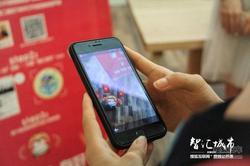 智汇城市武汉站 搜狐互联网+营销公开课!