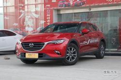 [郑州]马自达CX-4售价14.08万元起有现车