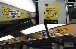 弹个车全国霸屏,豪掷3亿占领写字楼和地铁