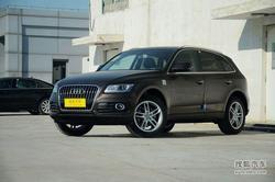 [银川]一汽奥迪Q5最高优惠6.5万少量现车