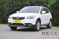 [金华]中华V5全系降1.10万元 有现车提供