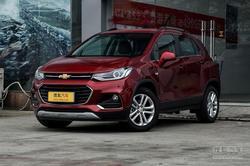 [天津]雪佛兰创酷有现车综合优惠1.7万元