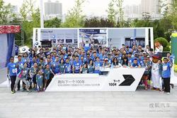 宝马i3 领跑2016第六届兰州国际马拉松赛
