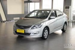 [天津]现代瑞纳现车充足综合优惠1.7万元
